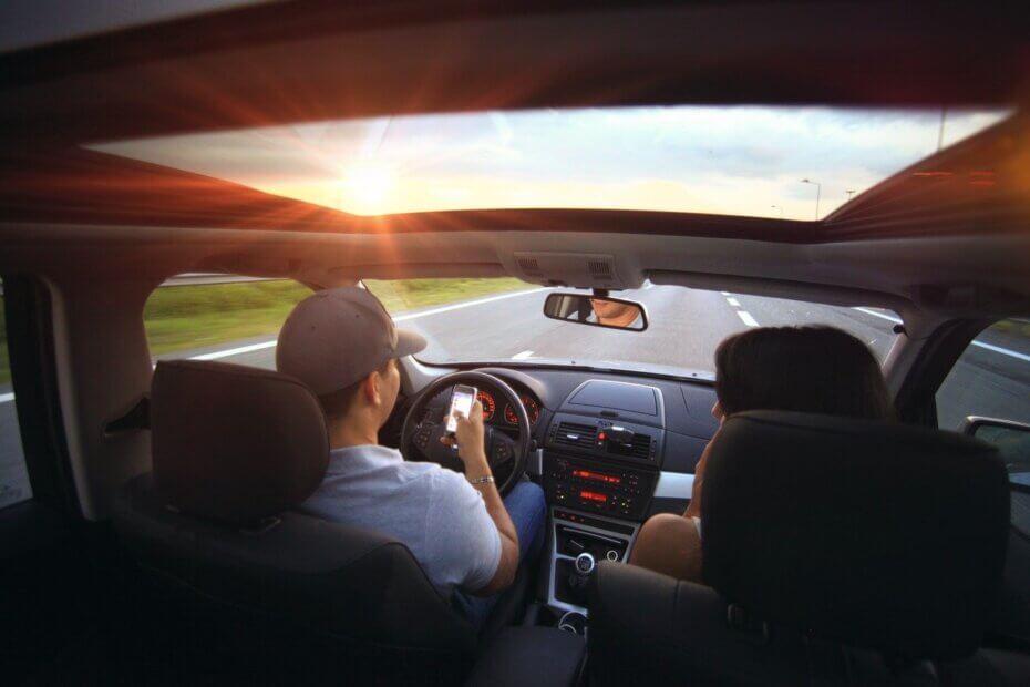 Поездка в автомобиле
